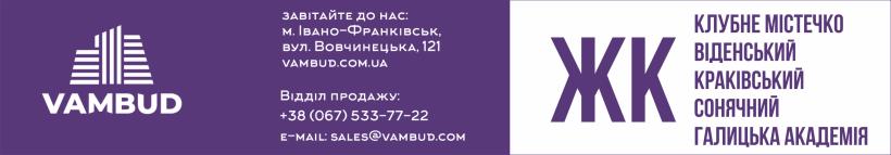 Будівельна компанія Вамбуд, Краківський, Віденський, Стожари