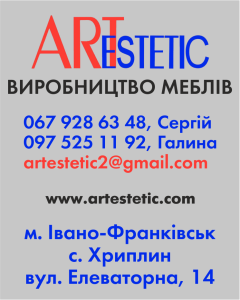 Art Estetic