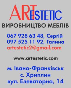Art Estetic