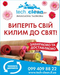 Tech Clean