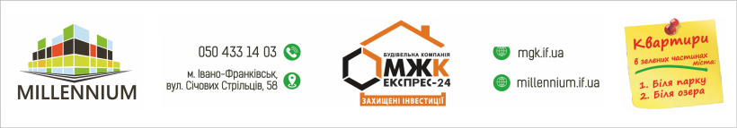 Будівельна компанія МЖК Експрес - 24, MILLENNIUM