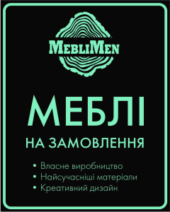 MebliMen