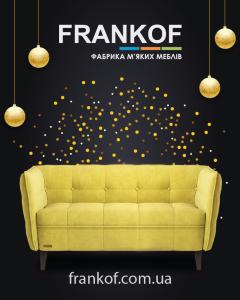 frankof, меблева фабрика