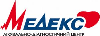 Медекс Плюс, Лікувально-діагностичний центр