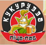 Kukuruzza, піца-паб