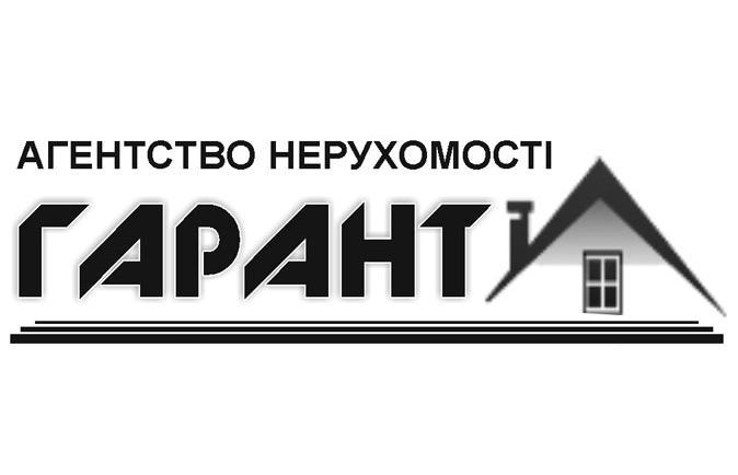 Гарант, Агентство нерухомості