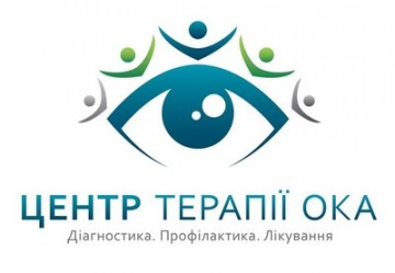 Центр терапії ока