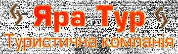 Яра-тур