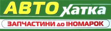 """Магазин """"Автохатка"""""""