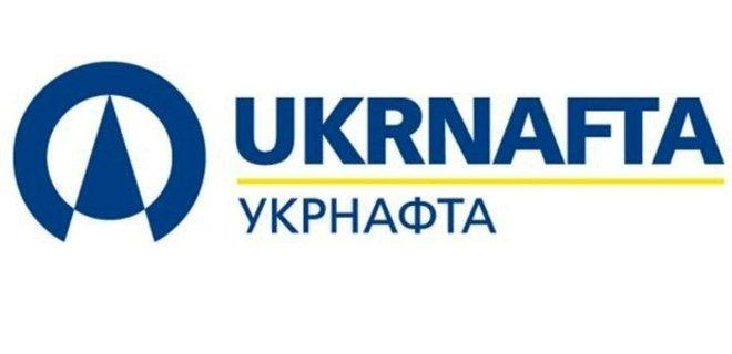 ПАТ Укрнафта, НГВУ Надвірнанафтогаз