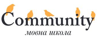 """Мовна школа """"Community"""""""