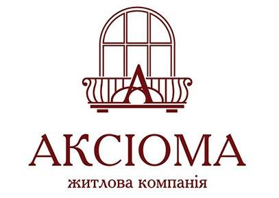Аксіома, Житлова компанія