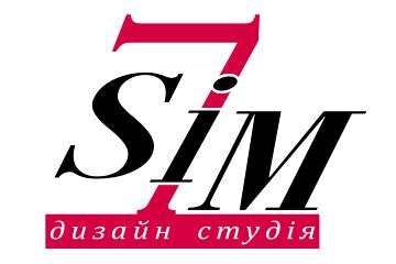 "Дизайн студія ""Sim"""