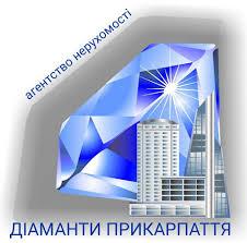 """Агентство нерухомості """"Діаманти Прикарпаття"""""""