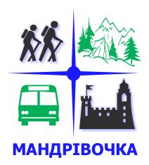 Мандрівочка, Туристична агенція