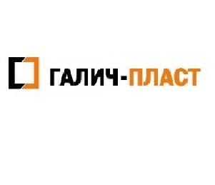 Галич-Пласт