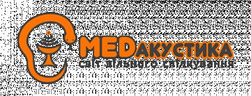 Медакустика, Центр слуху