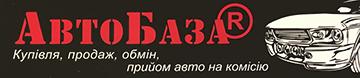 Автобазар