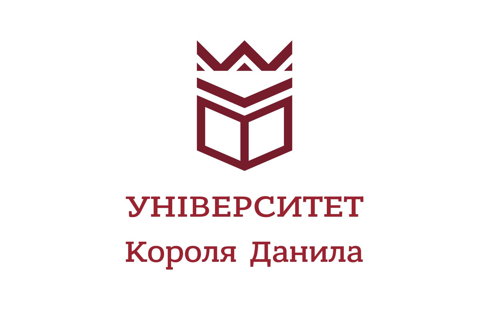 Університет Короля Д...