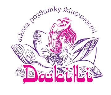 """Школа розвитку жіночності """"Dakini"""""""