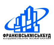 Будівельна компанія Франківськміськбуд