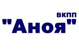 Аноя, ВКПП