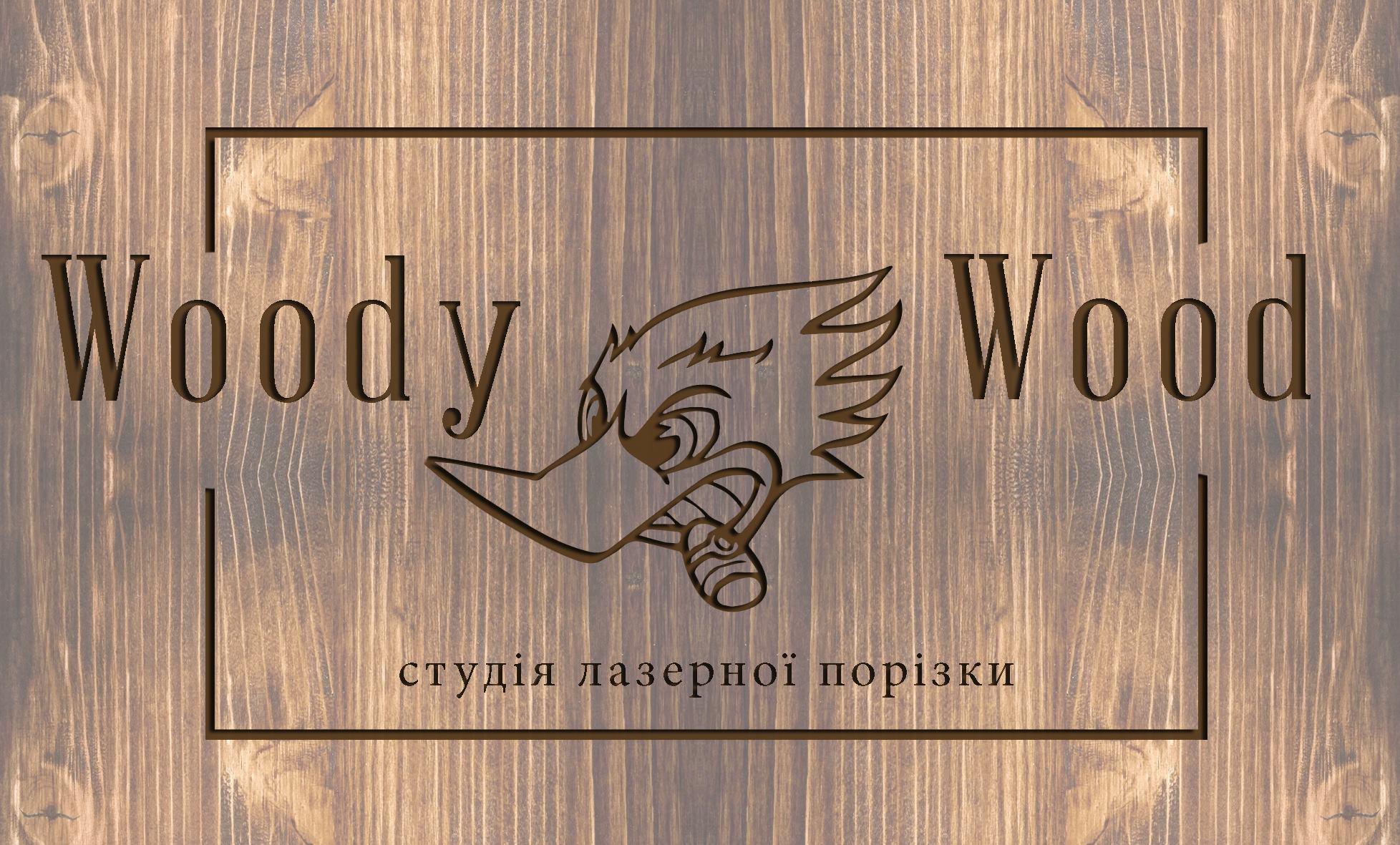 Студія лазерної порізки Woody wood