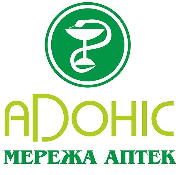 Адоніс, Аптека