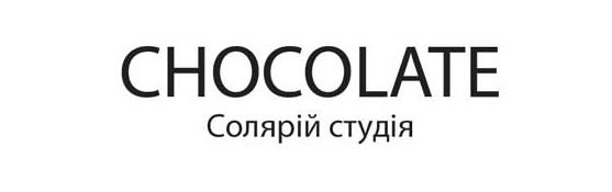 """Солярій студія """"CHOCOLATE"""""""