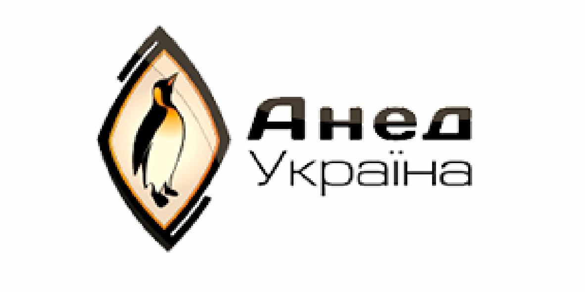 Анед Україна, ПП