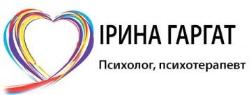 """Психолог """"Гаргат Ірина Миронівна"""""""