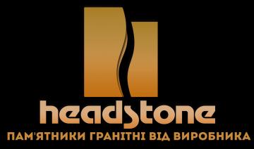 Майстерня Headstone
