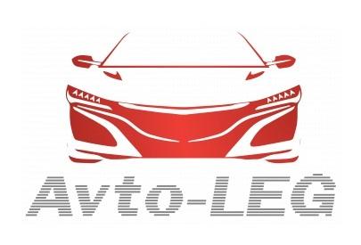 Авто-ЛЕГ