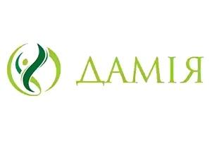 Дамія, Медичний центр репродуктивного здоров'я