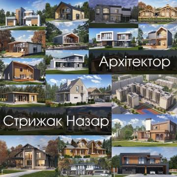 """Архітектор """"Стрижак Назар"""""""