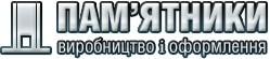 Виготовлення пам'ятників на Хоткевича