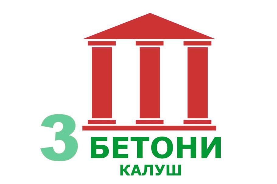 Логотип компанії 3 Бетони, ТОВ