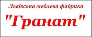 """Львівські меблі """"Гранат"""""""