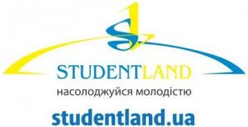 """Група компаній """"Studentland"""""""