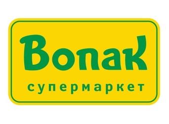 Вопак, супермаркет