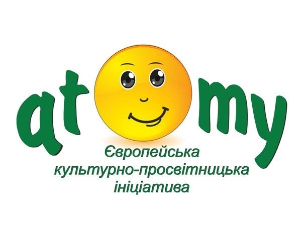 Логотип компанії ATOMY, Європейська культурно-просвітницька ініціатива, ГО