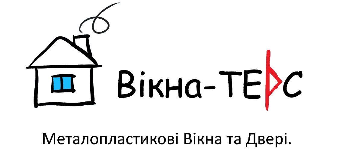 Вікна-ТЕРС