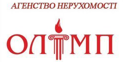 """Агентство нерухомості """"ОЛІМП"""""""