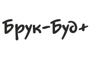 Брук-буд+, Магазин
