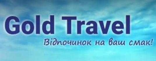 Туристична агенція Visa Gold Travel