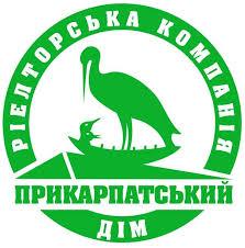 """Ріелторська компанія """"Прикарпатський дім"""""""