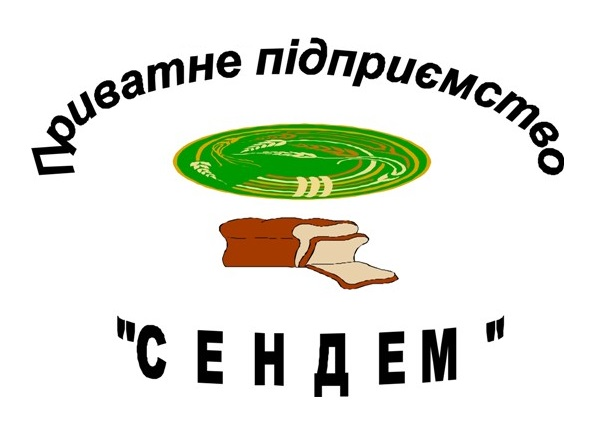 Сендем, ПП