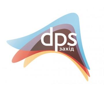 DPS ЗАХІД, Агенція будівництва та дизайну, ТОВ
