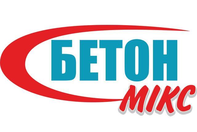 БЕТОН МІКС, ТзОВ
