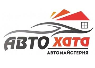 Авто-Хата, СТО